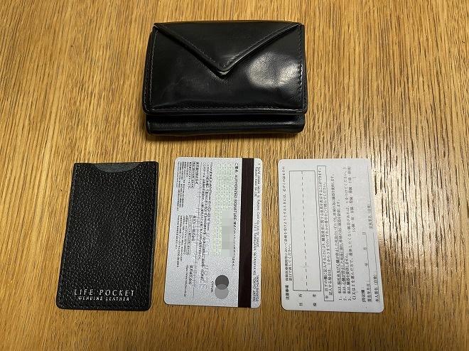 バレンシアガ財布からカードを2枚、レザースリーブを1枚を抜いた画像