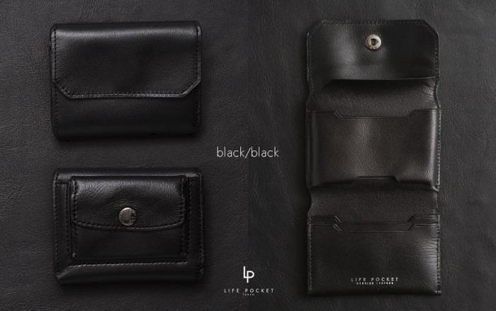 ライフポケットのミニ財布ブラック