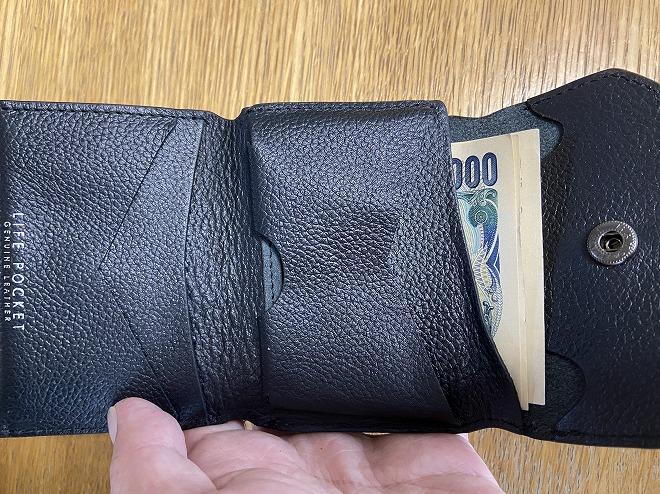 ライフポケット財布の札入れ部分に1万2千円を収納したらお札の端っこが出てしまったことが分かる画像