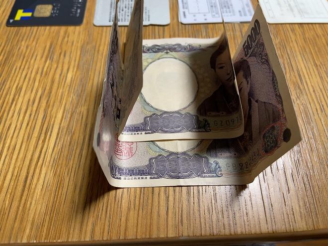 3つ折りになった5千円札2枚