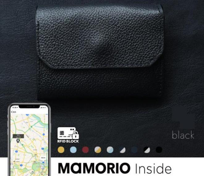 ライフポケットの財布(ブラック)