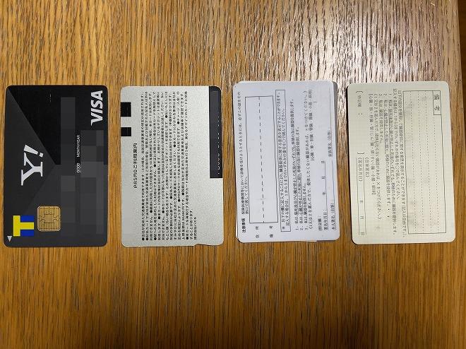 筆者所有のカード類(クレジットカード、保険証、運転免許証、PASMO)