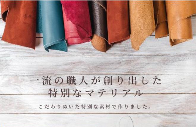 ライフポケットの財布はカラーバリエーションが豊富