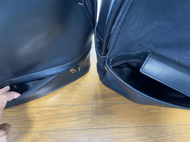 TSOGリュックTHE ONE(左)とMUKO(右)のフロントポケットの中広さを比較した画像