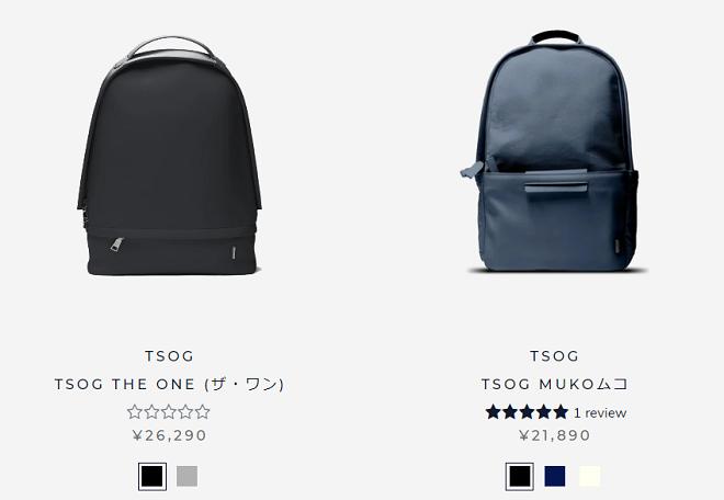 TSOGのTHE ONE(左)とMUKO(右)のTRANSIC商品ページ画像 (2)
